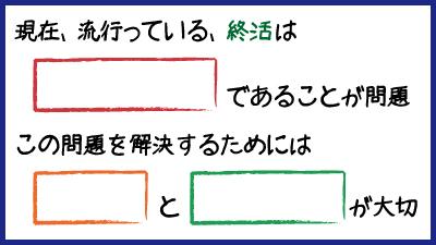 okigaru-Jun072016-1
