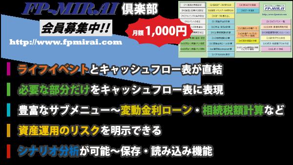 PR1-600X338